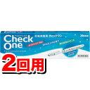 【第2類医薬品】[ARAX] チェックワン2回検査用【妊娠検査薬】(2回用 早期 妊娠検査) upup7