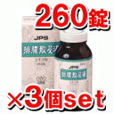 [reservation product] 260 tablets of Hainosankyuto (はいのうさんきゅとう) extract locks [three set] [the third kind pharmaceutical products]