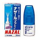 Nazal_spraypump