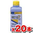 【第3類医薬品】ケンエー 消毒用エタノール液IP 500ml 【1ケース 20本入】(消毒液 エタノール)
