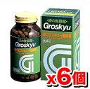Gloskyu_cyo6