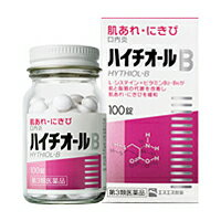• P5 times in easy entry! Up to 14 times! 10 / 30 Up to 23:59 • SS-hythiol b. 270 tablets on