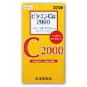 【第3類医薬品】ビタミンC錠2000「クニキチ」320錠(シミ しみ そばかす 色素沈着)