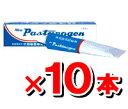 Neopastanorgenx10