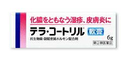 テラ・コートリル軟膏a 6g 第二類医薬品