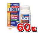 Satou_bion3_60