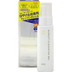 DHC sankatklengingjel 150 ml (normal to oily skin watery): return exchange none