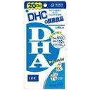 【ゆうパケット配送対象】DHC DHA 20日分 80粒 (dha DHA サプリメント DHA サプリ)(ポスト投函 追跡ありメール便)