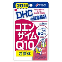 It is 40 upup7 for DHC coenzyme Q10 inclusion body 20th