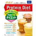 DHC プロティンダイエット2 (7袋入)[今ならナチュリズムが試せる♪おまけ付き!] (DHC プロテイン プロテインダイエット タンパク質 ..