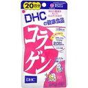 DHC コラーゲン 20日分 (美容サプリメント コラーゲン サプリ サプリメント 粒 コラーゲン)