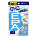 ▼200円OFFクーポン配布中!▼DHC EPA 20日分 dha DHA サプリメント DHA サ...