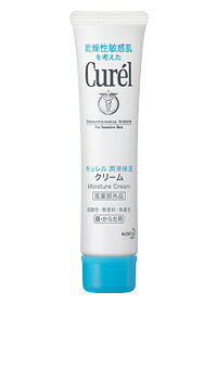 Kao Curel cream tube 35gfs3gm