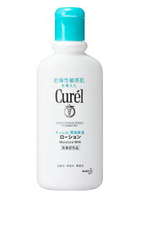 • P5 times in easy entry! Up to 14 times! 10 / 30 Up to 23:59 • floral King curel lotion 220 ml
