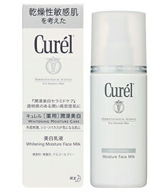 • P5 times in easy entry! Up to 14 times! 10 / 30 Up to 23:59 • floral King curel beautiful white Milky lotion 110 ml