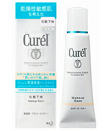 Flower Kings curel primer, 25 g
