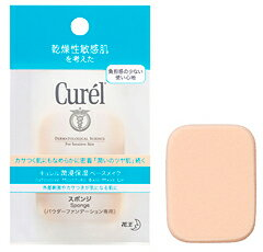 • P5 times in easy entry! Up to 14 times! 10 / 30 Up to 23:59 • floral King curel sponge (powder Foundation use only)