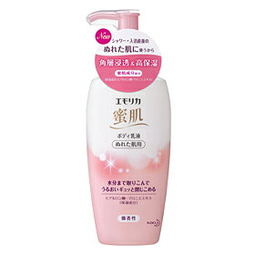 Flower King emerica honey skin body care lotion fine incense of 200gfs3gm