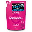 GATSBY(ギャツビー)パーフェクトクリアシャンプー【詰め替え用】320ml[医薬部外品] (男性用 メンズ シャンプー 詰替用)