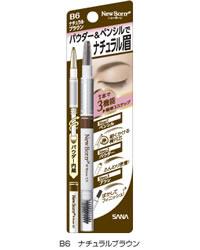 Sana Newborn W ブロウ EX N B6( natural brown) fs3gm