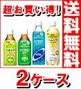 Healthya-assort2