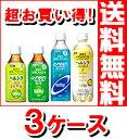 Healthya-assort3