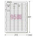 マルチプリンタラベル [72295] 10枚 紙ラベルタイプ