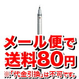 【5250以上で!】【メール便なら送料80!】クルトガ [M5-1012 1P.24] 1本 ハイグレードモデル(0.5mm芯) 本体色:ブラック upup7