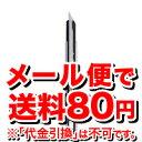 オルファリミテッドシリーズ リミテッド カッター カッターナイフ