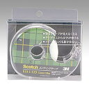 〈スコッチ〉メンディングテープ  1個 (小巻)テープカッター付き 巻芯径25mm(粘着テープ)