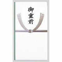 告別式用金封/多当(御霊前) [Pノ-291] 1枚 (香典袋 不祝儀袋)
