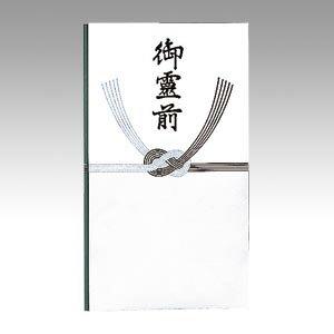 告別式用金封/多当(御霊前) [ノ-281] 10枚 (香典袋 不祝儀袋)