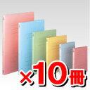 フラットファイルJ [フF-J71-G] 【10個セット】 1冊 A5判タテ型 本体色:グリーン (ナカバヤシ ファイル) upup7