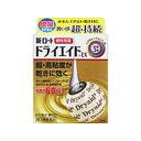 【第3類医薬品】ロート製薬 新ロートドライエイドEX 10ml(ドライアイ 目薬 ロート)