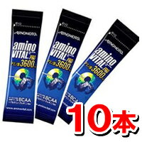 • P5 times in easy entry! Up to 14 times! 10 / 30 Until 23:59 ▼ amino vital taste great Pro 10 input box (4.5 g sachet x 10)