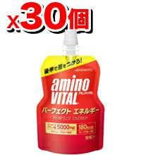 アミノバイタルパーフェクトエネルギー アミノ酸