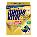 味の素 アミノバイタル ゴールド(amino vital GOLD) 30本入 (4.7g×30本)[16AM4110] 味の素 AMINO VITAL BCAA 必須アミノ酸40 upup7
