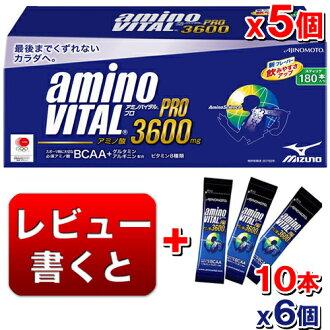 Ajinomoto amino vital Pro 3600(4.5g × 180 bag ) ' amino vital Pro 10 pieces (16AM1030), ' (9