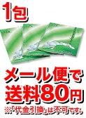 【ゆうメール便!送料80円】ファイテン薬用ふぁいてんの湯1包[25g][1013NY03] 入浴剤 upup7