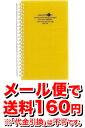 【ゆうメール便!送料160円】リヒトラブ アクアドロップス カードホルダー 黄 A-5000-5 upup7