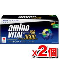 アミノバイタルプロ アミノ酸 パッケージ アミノバイタル グルタミン