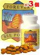 【3個】FLPビーポーレン(蜜蜂花粉)130粒×3コ【アロエハイドロゲルマスク 1枚入x10枚プレゼント♪♪】[Forever Living Products][サプリメント](みつばち花粉 ミツバチ製品)(健康)