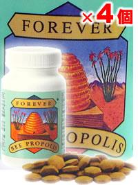 FLP biopro police 80 grit