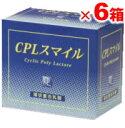 【超特価!6個セット】CPLスマイル(2g×60包×2箱入)×6個 [ユーコーエンタープライズ](天然乳酸活性物質)