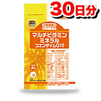 Nutritional supplements (supplements) Kobayashi pharmaceutical co., Ltd. multivitamin & minerals + Coenzyme Q10 120-grain ( approximately 30 minutes ) Tablet