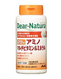 ディアナチュラ アミノマルチビタミン ミネラル ビタミン アミノ酸 サプリメント