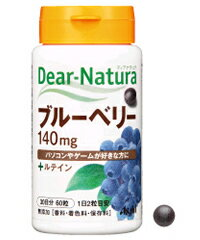60 Asahi Diana chula with cassis lutein fs3gm