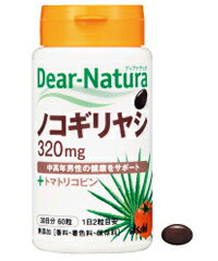 • P5 times in easy entry! Up to 14 times! 10 / 30 Up to 23:59 ▼ Asahi dianachura with tomato 60 tablets