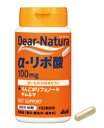 Asahi Diana chula [60 α - lipoic acid ]with apple polyphenol]