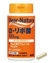 アサヒ ディアナチュラ [α-リポ酸]with りんごポリフェノール 60粒 (サプリ サプリメント アルファリポ酸 ダイエットサプリメント)